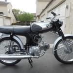 Honda Super 90 - 1965 - Gas Tank, Engine and Wheels.