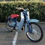 Honda Super Cub - 1963