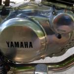 Yamaha SR250 - 1982