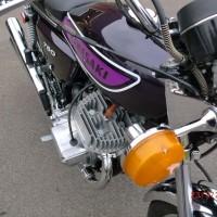 Kawasaki H2C – 1975