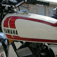 Yamaha RD250B – 1975